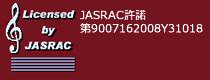JASRAC許諾第9007162008Y31018