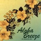 Aloha Breeze ~KA MAKANI AHE~