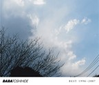 BEST 1996-2007 (初回限定盤:3CD/全33曲)