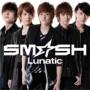 Lunatic 【初回生産限定盤B】