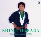 原田真二 35th Anniversary BOX