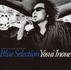 Blue Selection