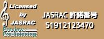 JASRAC許諾番号:S1912123470